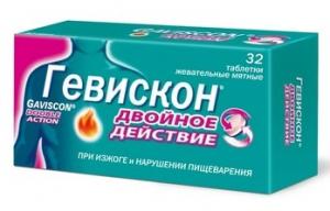 Скидка 15 руб. на таблетки Гевискон №16 и №32 в аптеке Живика