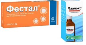 Скидка на Маалокс и Фестал 150 руб. в сети аптек Живика до 31 марта!