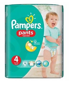 "Скидка 10% на детские трусики Pampers Pants Maxi в аптеке ""Классика""!"