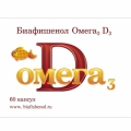Биафишенол Рыбий жир Омега-3 Витамин D3