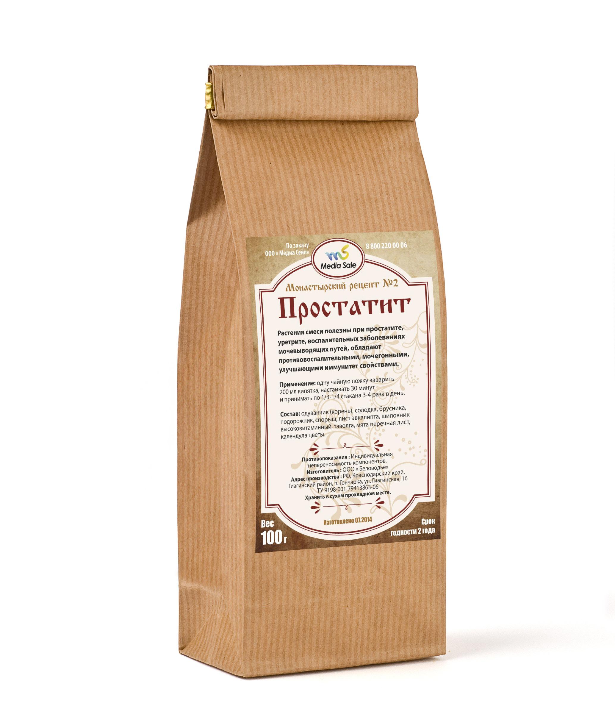 Монастырский чай фото от простатита кальцинаты предстательной железы простатит