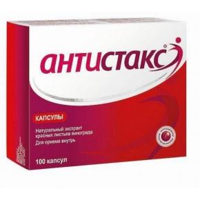 """Скидка 250 руб. на препарат Антистакс капс. 180мг №100 в аптеке """"Живика""""!"""