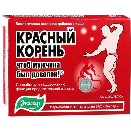 Красный корень для мужчин от простатита