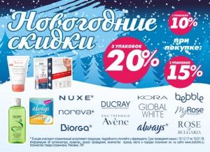Скидки до 20% на лечебную косметику, средства по уходу за кожей и волосами в сети аптек Неофарм!
