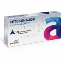 Кетоконазол Авексима