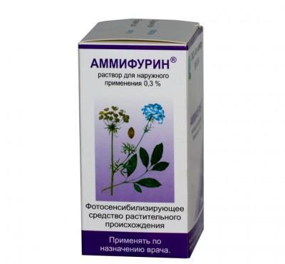 Лечение псориаза в Москве отзывы список клиник