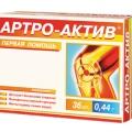 Артро-Актив Первая помощь