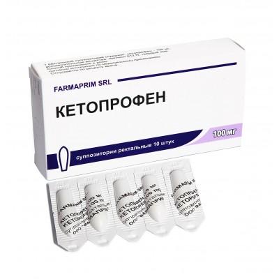 Сколько стоит кетопрофен гель