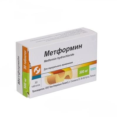 метформин 500 для похудения цена в аптеке