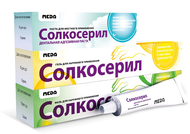 Солкосерил 20,0 гель - цена 416 руб., купить в интернет аптеке в Томске Солкосерил 20,0 гель, инструкция по применению, отзывы
