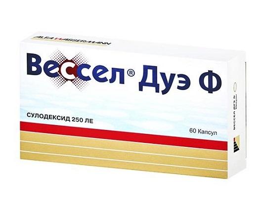 раствор гликолевой кислоты купить в аптеке