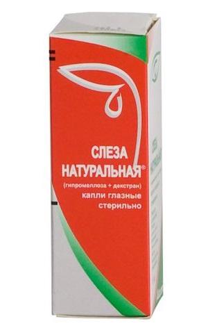 Цены в аптеках Красноярск поиск лекарств  ЦЕНЫвАПТЕКАХрф
