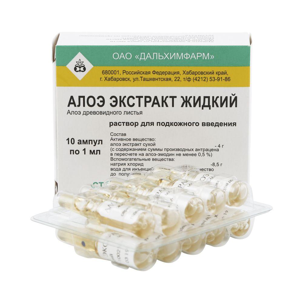 Экстракт алоэ от простатита лечение подросткового простатита