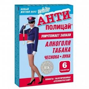 Анти Полицай