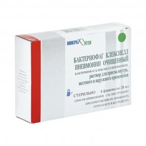 Бактериофаг клебсиелл пневмонии жидкий