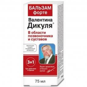 Бальзам В. Дикуля