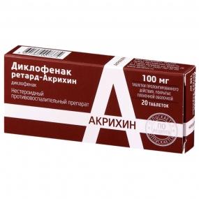 Диклофенак ретард-Акрихин