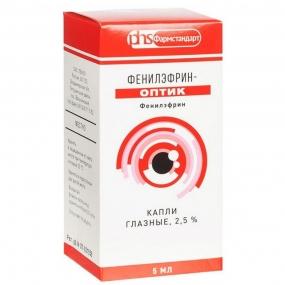 Фенилэфрин-оптик