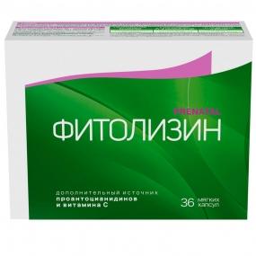 Фитолизин Пренаталь