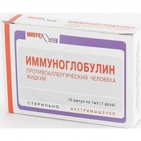 Иммуноглобулин человека противоаллергический