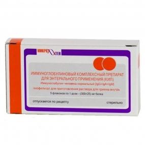 Иммуноглобулиновый Комплексный Препарат (КИП)