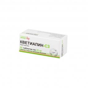 Кветиапин-СЗ