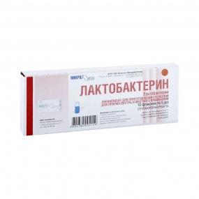 Лактобактерин Сухой