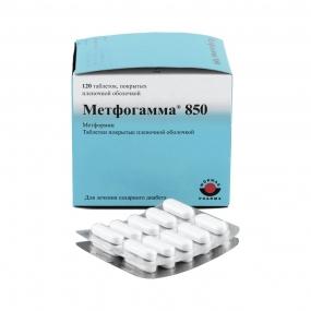 Метфогамма 850