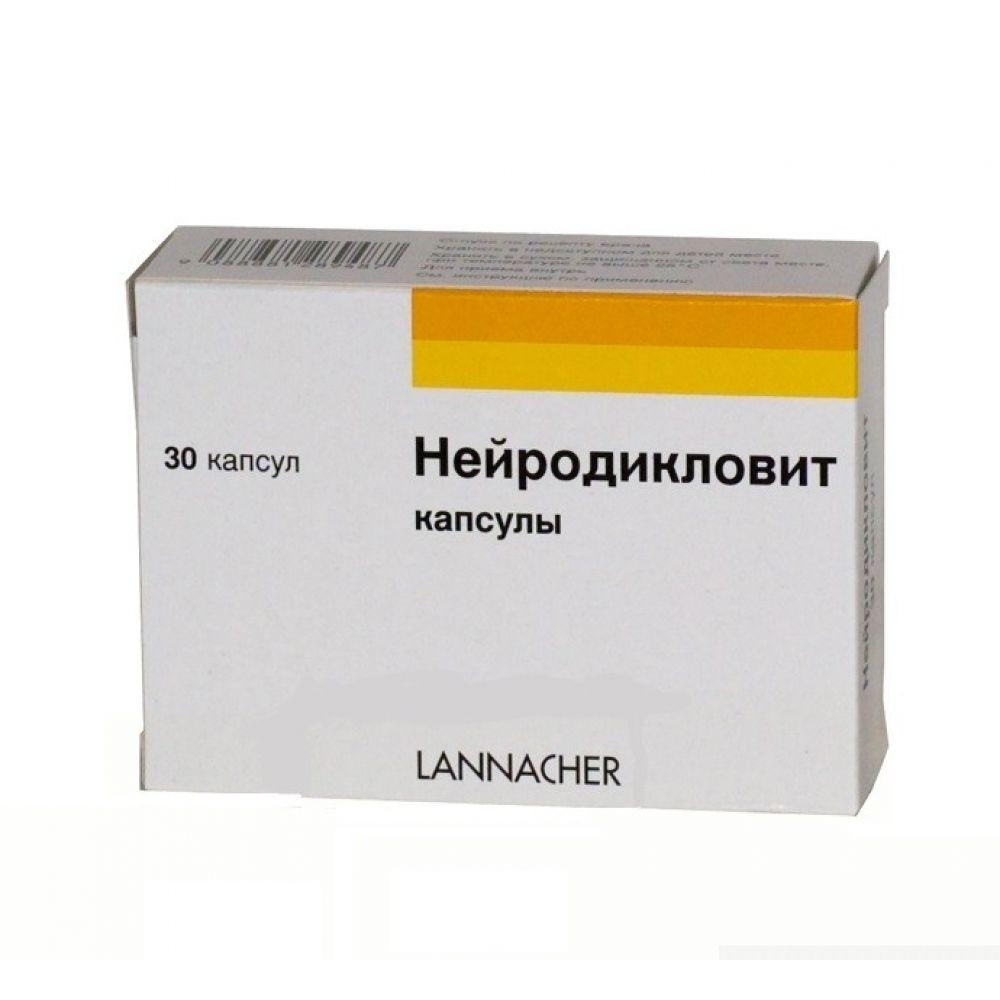 Применению по dioxaflex инструкция b12 Витамин В12