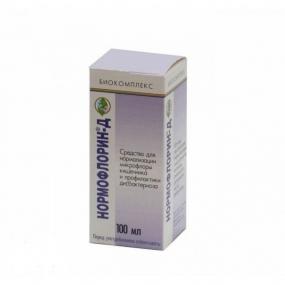 Нормофлорин-Д