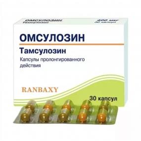 Омсулозин