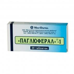 Паглюферал-1