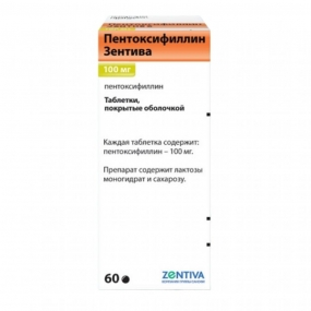 Пентоксифиллин Зентива