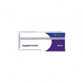 Реддистатин