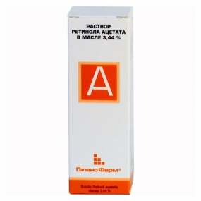 Ретинола ацетат
