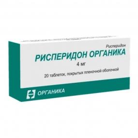 Рисперидон Органика