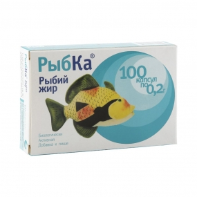 Рыбий жир Рыбка
