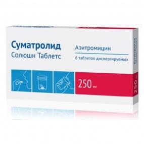 Суматролид