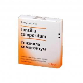 Тонзилла