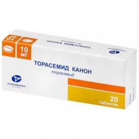 Торасемид Канон