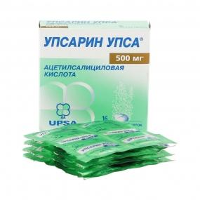 Упсарин