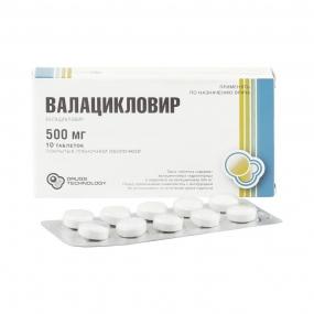 Валацикловир-ОБЛ