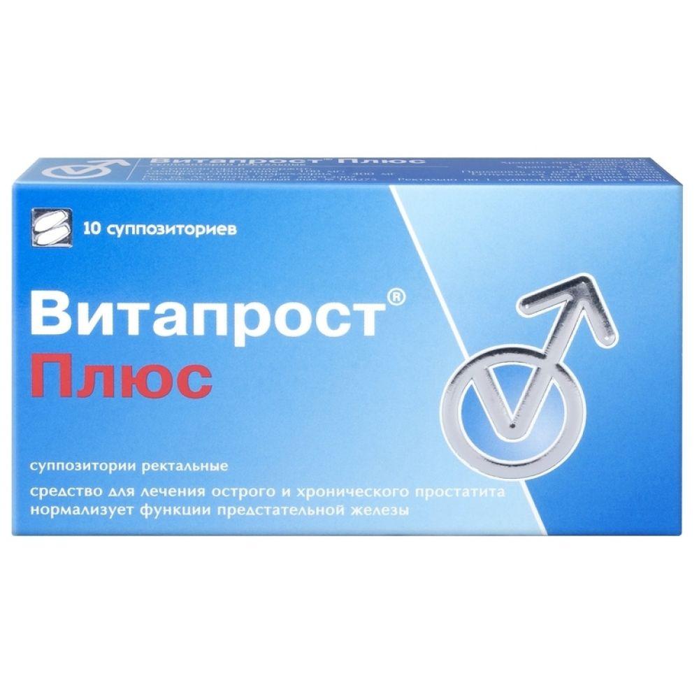 Лекарства от простатита на украине физкультура и простатита