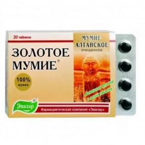 Золотое Мумие Алтайское