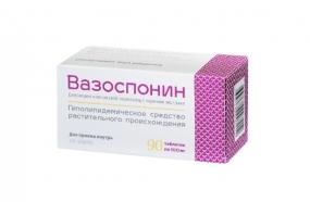 Вазоспонин