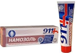 Намозоль 911