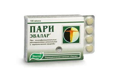 Пари - купить, цена в аптеках, аналоги, отзывы, инструкция по применению - Поиск Лекарств
