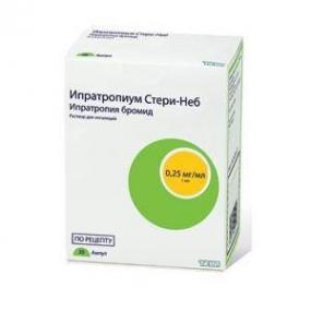 Ипратропиум