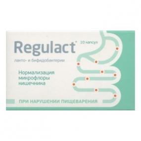 Регулакт лакто и бифидо бактерии капс