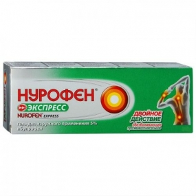 Нурофен экспресс гель